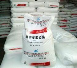 供應深圳LDPE中石化燕山1C7A價格