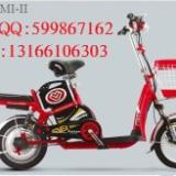 供应爱玛14QQMI-II电动车