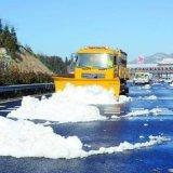 冬季除雪神器—程力公司除雪车