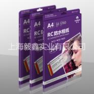 RC高光/绒面相纸图片