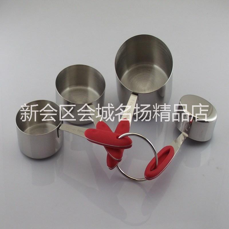 供应供应硅胶柄量杯 不锈钢量杯