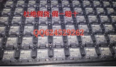 供应用于通信ic的集成电路sam2695图片大全