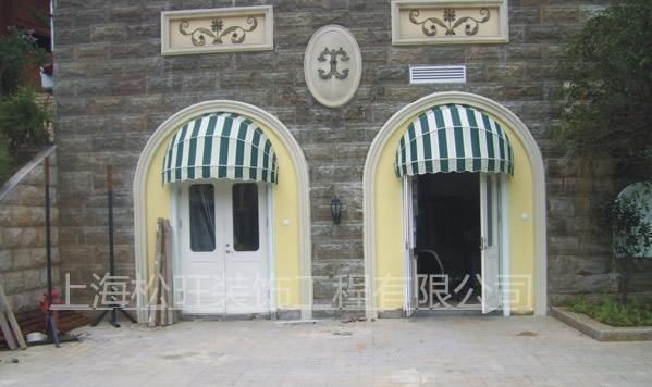 户外豪华伸缩雨篷遮阳棚欧式西瓜篷固定篷曲臂式阳台