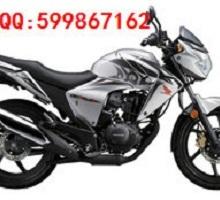 供应新大洲150-F CBF150-SF摩托车