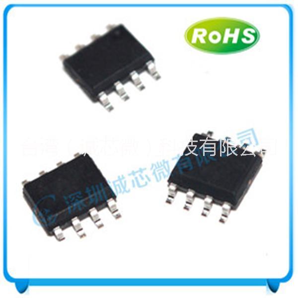 供应用于车充的HC5551 5V/5A 车载充电器方案