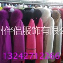 供应琢盈羊绒大衣-承德 品牌女装批发