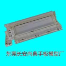 供应ABS塑胶手板厂家'ABS塑胶手板厂家价格