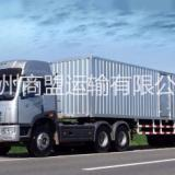 供应商盟物流常州到无锡的物流运输专线