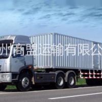 供应常州到连云港的物流运输专线