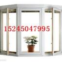 供应哈尔滨塑钢窗胶条老化更换维修 修理窗户漏风换门窗玻璃