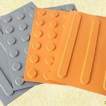 供应盲道砖盲道块批发 优质盲道砖 防滑耐磨
