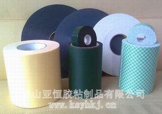 供应棉纸双面胶带 棉层双面胶带 哈尔滨胶带厂