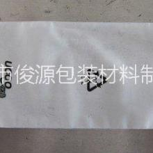 供应惠州市耳机线手机CPE磨砂胶袋/惠州市耳机线手机CPE磨砂胶袋/惠州市耳机线手机CPE磨砂胶袋图片