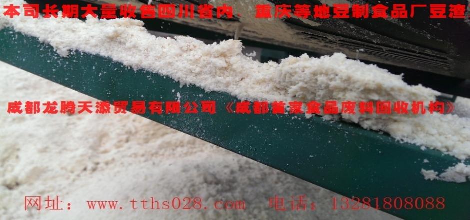 中江县供应发酵豆渣