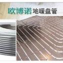 上海地暖安装浦东公司图片