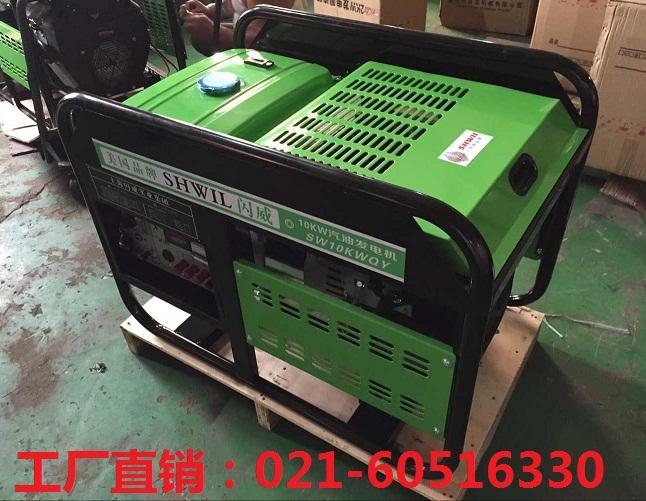 汽油发电机12千瓦汽油发电机
