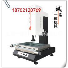供应松江自动2.5次元,青浦自动测量仪,上海闵行测量仪,上海奉贤二次元,奉贤三坐标测量机,上海自动2.5次元,自动二次元图片