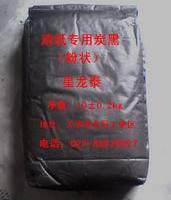 供应用于造纸的造纸专用炭黑