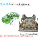 台州长安之星汽车模具工厂图片