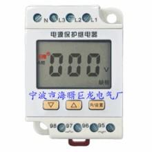 供应JL-400电压继电器