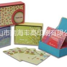 供应用于纸的彩色印刷贺卡印刷服务