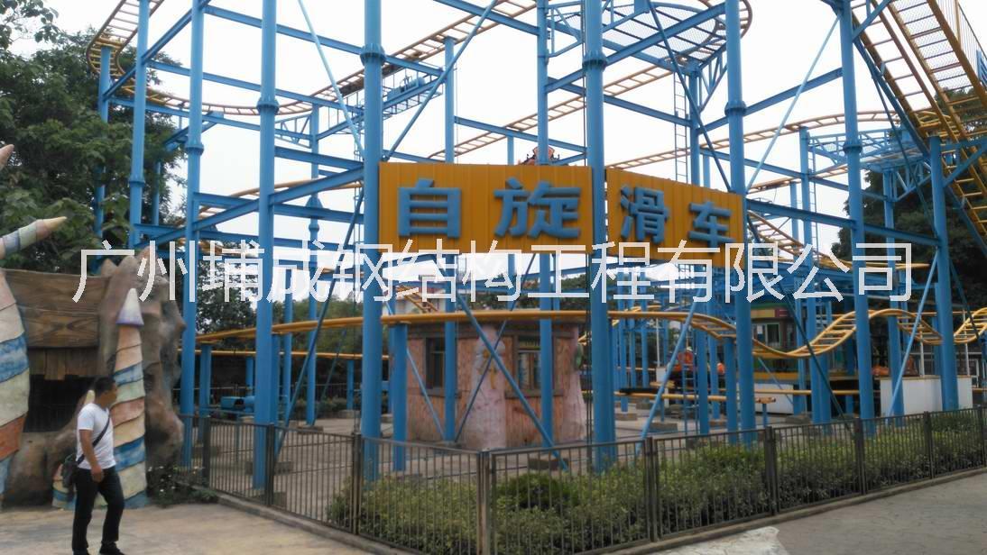 儿童娱乐设施钢架|水上乐园钢结构报价