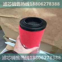 【SLAF-15HT/A滤芯】杭州山立SLAF-350HCSLAF-350HTSLAF-350HAHFHH滤芯