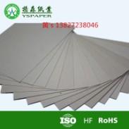 FSC灰板图片