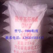 1000粘度羧甲基纤维素钠醚cmc图片