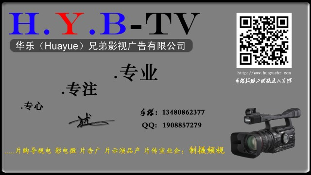 供应深圳影视制作拍摄制作动画