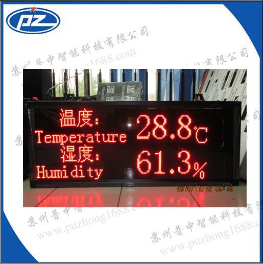 电子看板定制LED温湿度显示屏销售