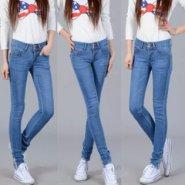 2015时尚女式牛仔长裤 便宜批发图片