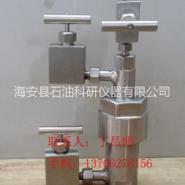 高压微型反应器、反应釜图片