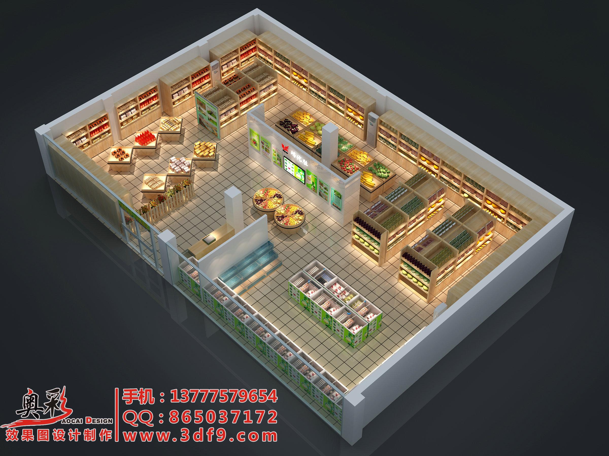 供应超市效果图制作,水果店效果图设计制作