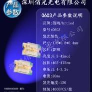 佰鸿0603蓝色BL-HB336G-AV-TRB图片