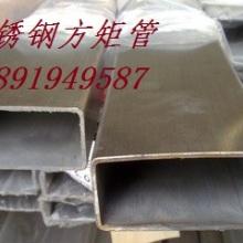 供应不锈钢矩形管/西安不锈钢矩形管/陕西不锈钢矩形管图片