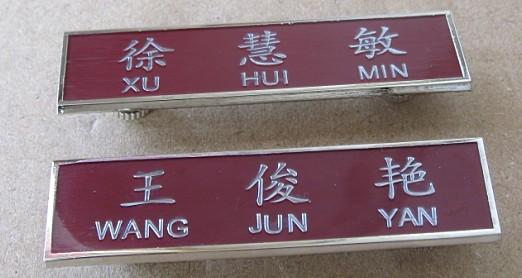 一年级小学生创意姓名牌制作