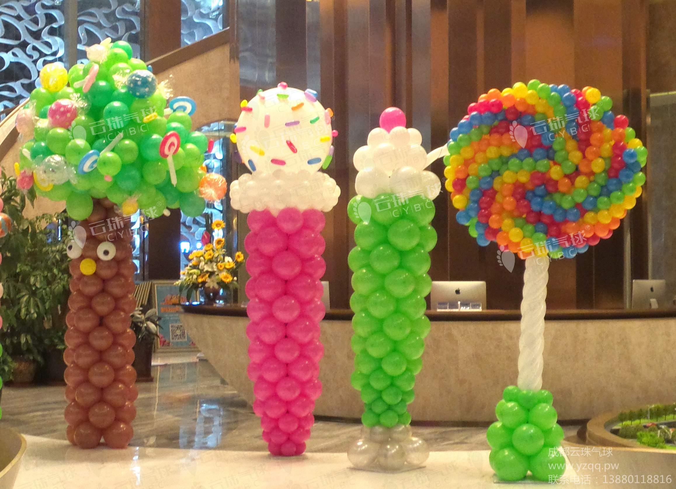 气球糖果造型/气球冰淇淋/气球树批发