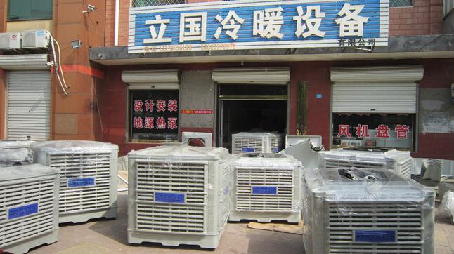 供应冷风机冷风机报价冷风机客户青睐冷风机火热销售