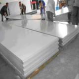 供应7075铝合金 7075航空铝合金 高硬度切削铝合金