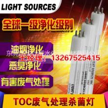 供应用于紫外线杀菌灯|空气杀菌消毒|油烟去污的GPH1148T5L/4P