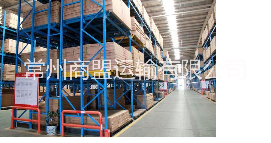 供应提供江阴到全国各地的国内陆运物流