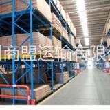 提供鎮江到全國各地的國內陸運運輸服務 包裝 倉儲