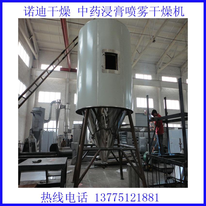 氯化钠喷雾干燥机 厂家 价格 批发   喷雾干燥机 氯化钠专用