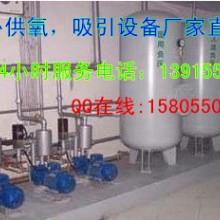 供应阿克苏医用中心供氧厂家、中心供氧系统、负压吸引系统批发