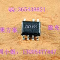 供应用于手机充电的手机充电器  CX7156