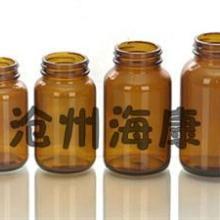 供应用于的药用玻璃瓶