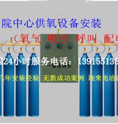 供氧图片/供氧样板图 (4)
