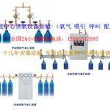 供应巴音郭楞蒙古海南医用中心供氧厂家、中心供氧系统、负压吸引系统