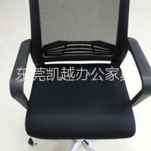 供应办公椅职员椅办公家具转椅办公椅子网布办公椅批发
